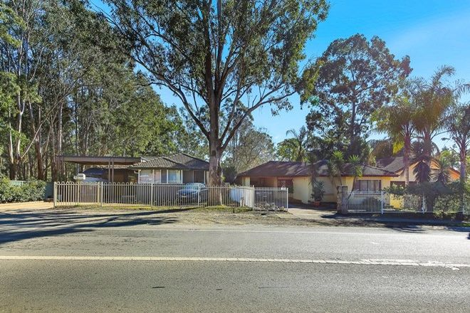 Picture of 1 & 3 Bandon Road, VINEYARD NSW 2765