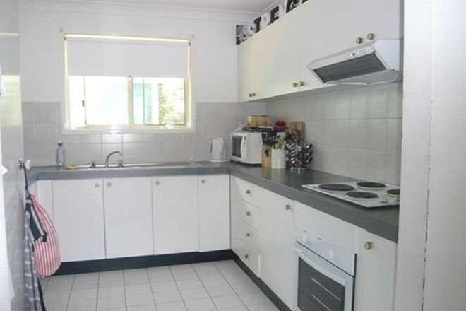 Picture of 7 Brolga Place, ZILLMERE QLD 4034