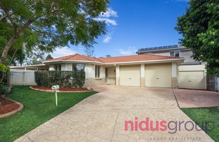 Picture of 33 Yatay Place, Plumpton NSW 2761