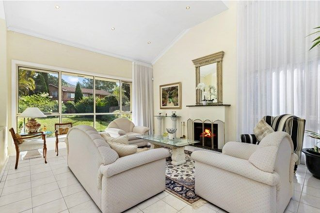 Picture of 55 Wellington  Drive, BALGOWNIE NSW 2519