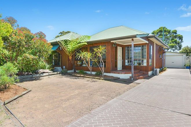 Picture of 64 Dobbie Avenue, EAST CORRIMAL NSW 2518