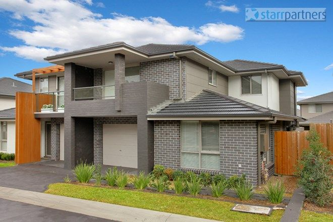 Picture of 4/8 Hillview Road, NORTH KELLYVILLE NSW 2155