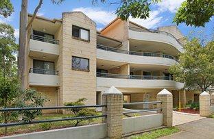 Picture of 10/3-7 Burford Street, Merrylands NSW 2160