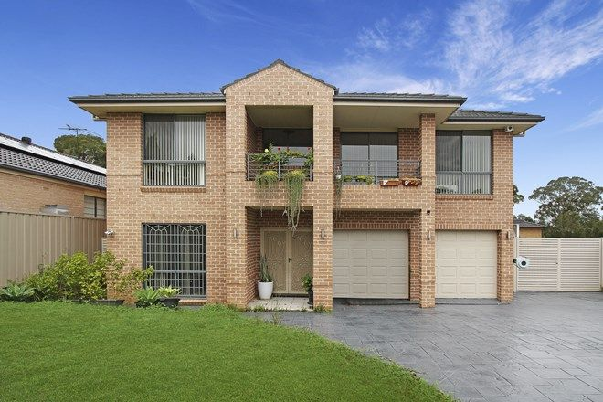 Picture of 8 Hannan Place, PRAIRIEWOOD NSW 2176