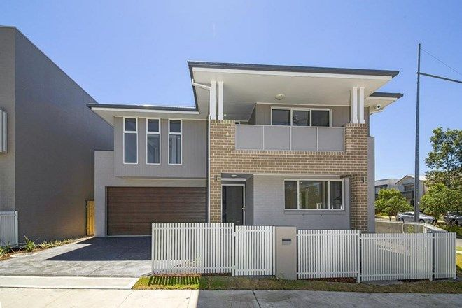 Picture of 15 Galara Street, ROUSE HILL NSW 2155