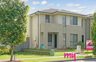 Picture of 77 Northampton Drive, Glenfield NSW 2167