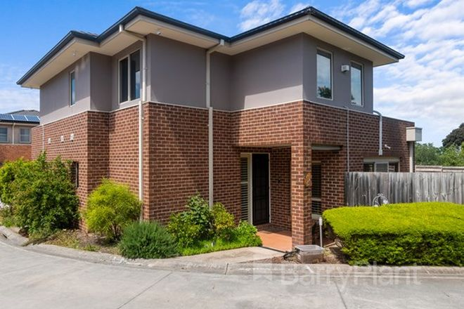 Picture of 2/61 Cathies  Lane, WANTIRNA SOUTH VIC 3152