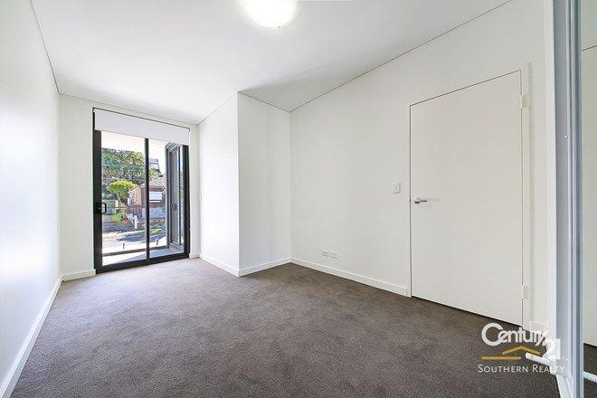 Picture of 4/63-69 Bonar Street, WOLLI CREEK NSW 2205