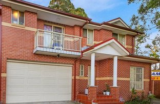 Picture of 1/29 Prairie Vale Rd, Bankstown NSW 2200