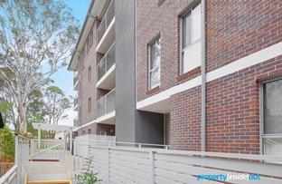 Picture of 7/3-4 Harvey Pl, Toongabbie NSW 2146