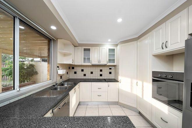 Picture of 4 Alden Grove, OAKHURST NSW 2761