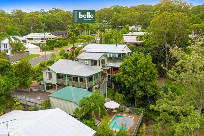Picture of 17 Gumtree Drive, BUDERIM QLD 4556