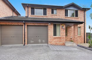 Picture of 12/5-7 Fuller Street, Seven Hills NSW 2147