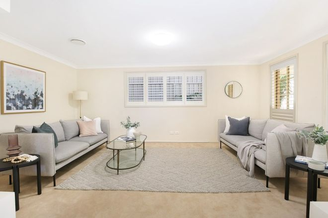 Picture of 19 Southern Cross Boulevard, SHELL COVE NSW 2529