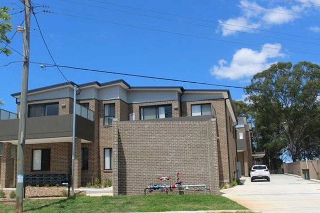 Picture of 12/9 Bogalara Rd, OLD TOONGABBIE NSW 2146
