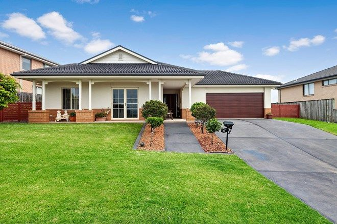 Picture of 33 James Leslie Drive, GILLIESTON HEIGHTS NSW 2321