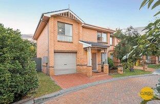 Picture of 2/16 Mccann Ct, Carrington NSW 2294