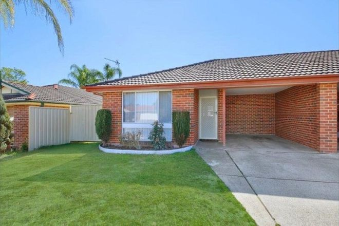 Picture of 1/325 Copperfield  Drive, ROSEMEADOW NSW 2560
