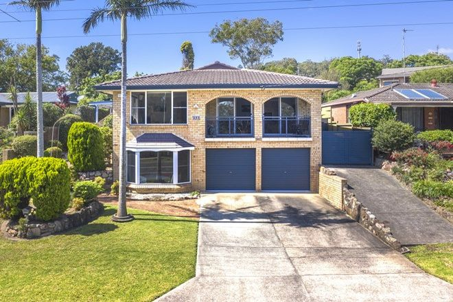Picture of 253 Reddall Parade, MOUNT WARRIGAL NSW 2528