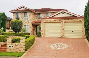 Picture of 24 Mansfield Way, Kellyville NSW 2155