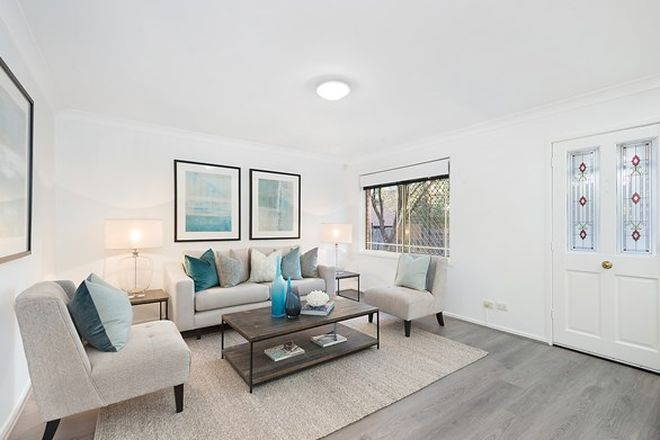 Picture of 1B/551 Mowbray Road, LANE COVE NSW 2066