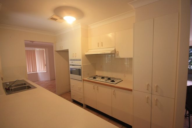 Picture of 17 Helm Cottage Street, BLAIR ATHOL NSW 2560