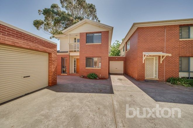 Picture of 8/2D Ireland Street, BURWOOD VIC 3125