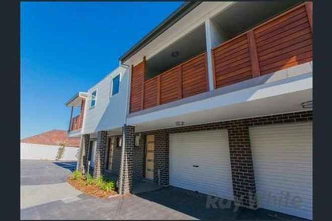 Picture of 4/244 Charlestown Road, CHARLESTOWN NSW 2290
