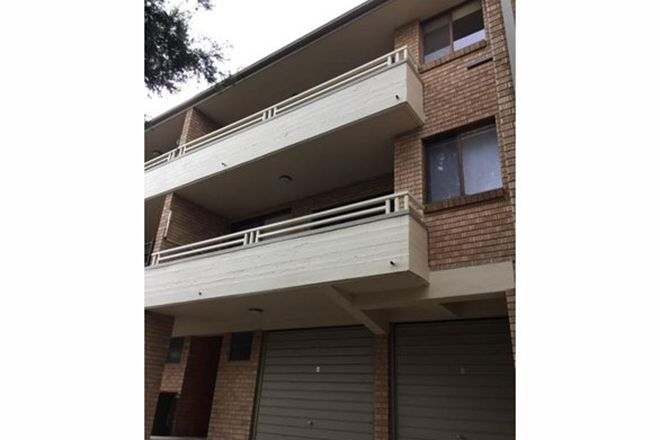 Picture of 11/214 Keppel Street, BATHURST NSW 2795