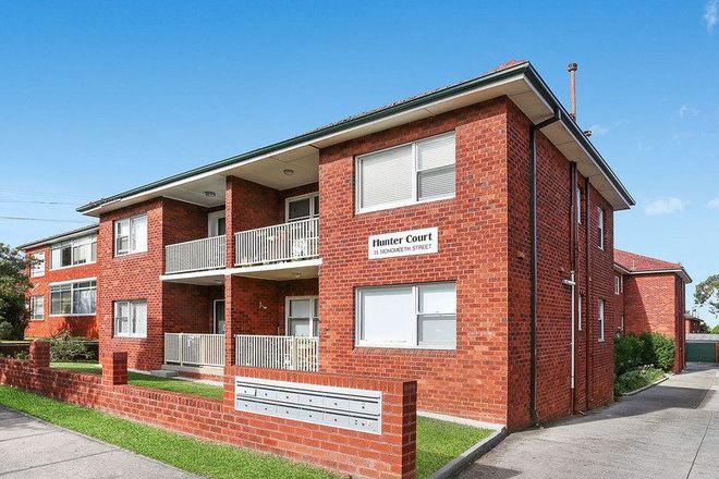 Picture of 12/35 Monomeeth Street, BEXLEY NSW 2207