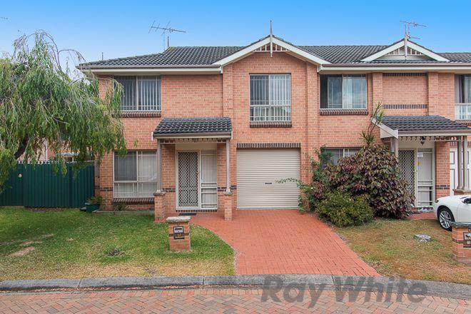 Picture of 2/12 McCann Court, CARRINGTON NSW 2294