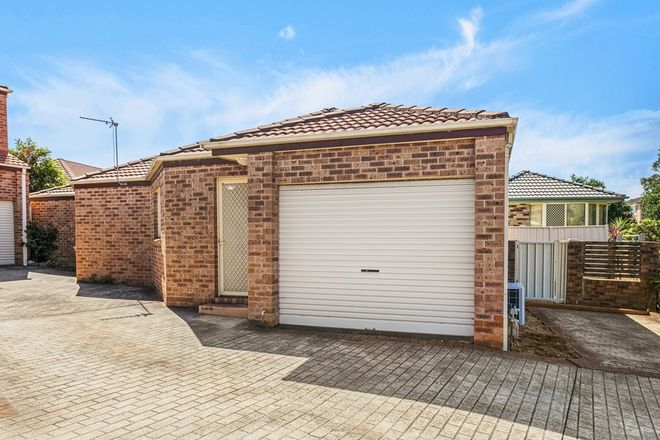 Picture of 2/3 Wallaby Street, BLACKBUTT NSW 2529