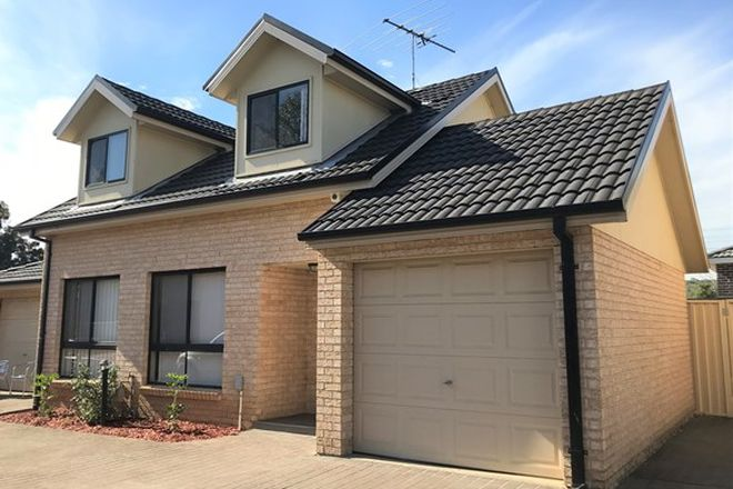 Picture of 4/17-21 Brisbane Street, OXLEY PARK NSW 2760