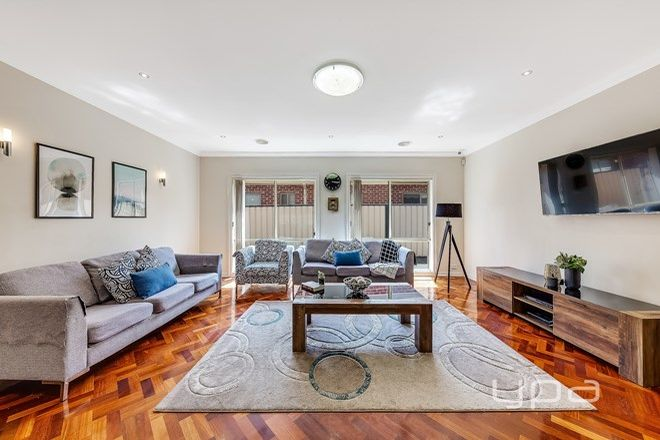 Picture of 62 Cairnlea Drive, CAIRNLEA VIC 3023
