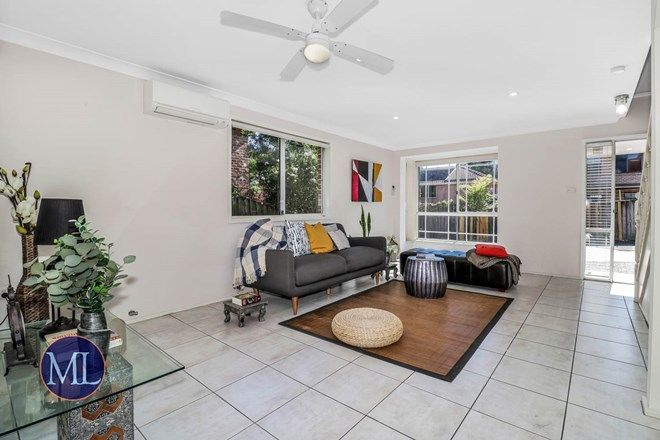 Picture of 77B Thomas Wilkinson Avenue, DURAL NSW 2158