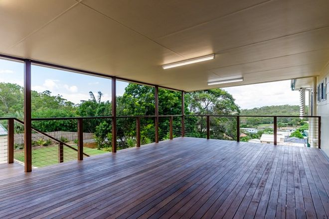 Picture of 15 Oxley Drive, SOUTH GLADSTONE QLD 4680
