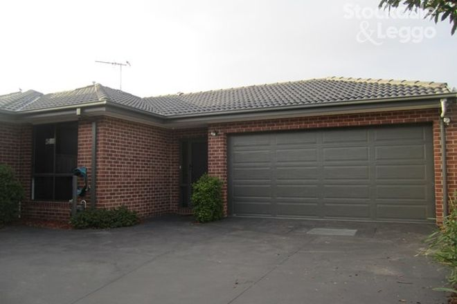 Picture of 67A Strong Drive, HAMPTON PARK VIC 3976