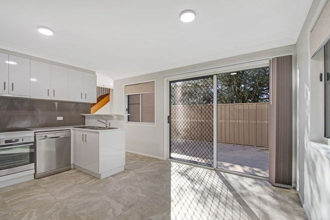 Picture of 4/162 North Street, NORTH TOOWOOMBA QLD 4350