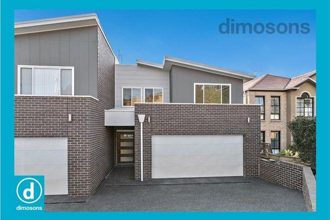 Picture of 1/112 Wyndarra Way, KOONAWARRA NSW 2530