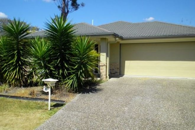 Picture of 43 Barrallier Place, DREWVALE QLD 4116