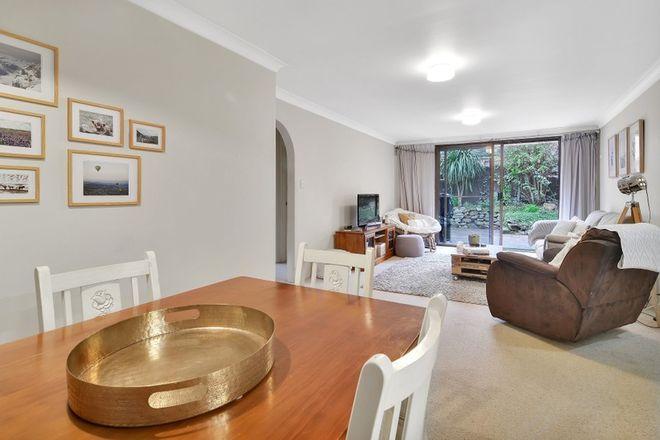 Picture of 17/10 Willandra Street, LANE COVE NORTH NSW 2066