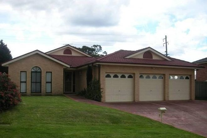 Picture of 5 Perseus  Circuit, KELLYVILLE NSW 2155
