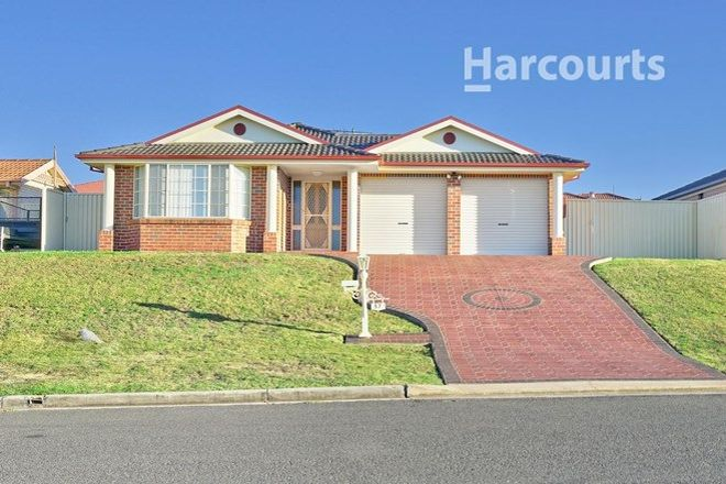 Picture of 57 Crommelin Crescent, ST HELENS PARK NSW 2560