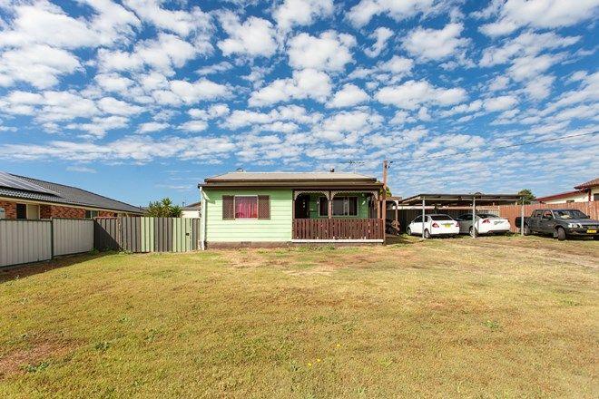 Picture of 125 Aberdare Road, ABERDARE NSW 2325