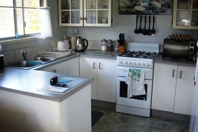 Picture of 156 McClymont Road, WATTLE CAMP QLD 4615
