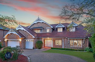 Picture of 17A Cannan Close, Cherrybrook NSW 2126