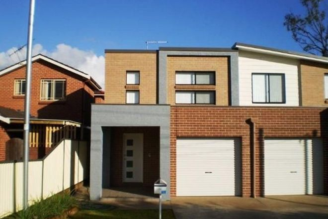Picture of 51a Belford Street, INGLEBURN NSW 2565