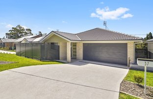 Picture of 39 Assisi Circuit, Mount Hutton NSW 2290