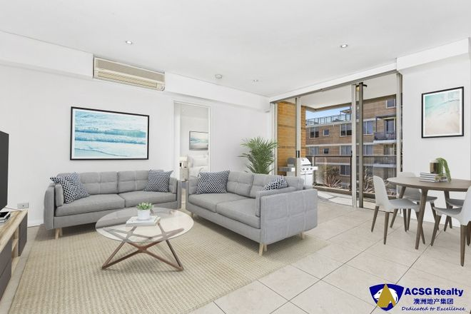 Picture of 18/95 Bonar St, WOLLI CREEK NSW 2205