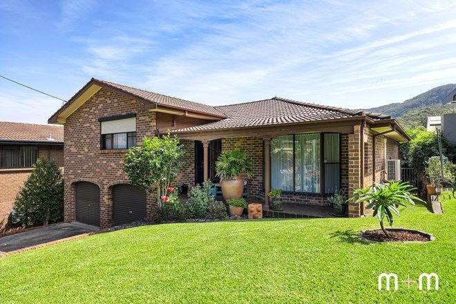 Picture of 4 Hazel Crescent, THIRROUL NSW 2515
